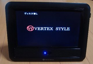 VERTEX_DVD_1.jpg