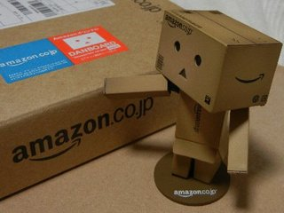 amazon_danbo_3.jpg