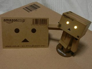 amazon_danbo_4.jpg