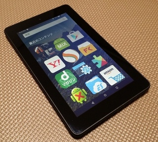 kindle_fire_3.jpg
